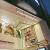 輸入菓子のセレクトブティック「シャルマン・グルマン」内覧会に行ってきました!