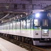 第1449列車 「 記念ヘッドマークを掲出する京阪5000系を狙う 」