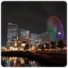 横浜に行ってきました!