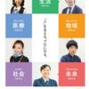 北海道医療大学臨床福祉学科の学費が総額84万円減額に!さらに奨学生を新たに募集