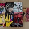 漫画の1巻ばかりを7冊買ってみました