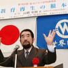【トンデモ】高橋偽史朗「戦後教育の原点・WGIPの検証」『新・東京裁判論』