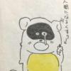 良薬 (創作短編小説)