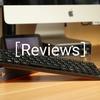【レビュー】Mac/iPad用キーボードの真打「Nutype f1」レビュー。モバイルのメカニカルキーボードを試す。【JIS配列・茶軸】