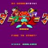 【2006年度版】MSX向けの新作ソフト、続々現る?