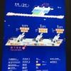 《上海の旅③》上海のお金事情とは…?カードで支払い?それとも現金…?