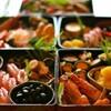 第2弾。おせち料理の意味や栄養や効能は?