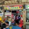 シンガポールに来たら食べるべきちょっとマイナーなローカルフード ベスト3+番外おすすめ