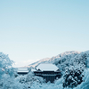 京都の冬 観光 (プラン作りPart 2)十年ぶり?の旅行です