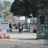 和歌山公園動物園 和歌山城にある動物園