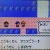【ポケモン金銀】アクア号に乗ってクチバシティを目指してみた【攻略日記】