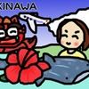 夢見る沖縄と相方の気持ち