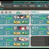 艦これ2017春イベントE-5攻略