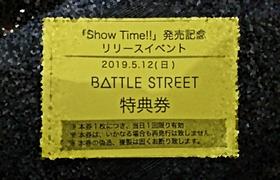 【バトスト】CD『Show Time!!』発売記念リリースイベント(ららぽーと富士見編)