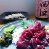うどん鉢 @白楽 日本酒の絶品お供を全てテイクアウトで堪能しました