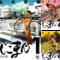 Kindle漫画まとめ買いセール開催中!おすすめコミック8選まとめ!