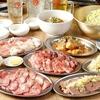 【オススメ5店】聖蹟桜ヶ丘・高幡不動・分倍河原(東京)にあるホルモンが人気のお店