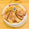 【フジヤマ 55 名古屋駅西口店】ガッツリ二郎系ラーメンを味わう〈名古屋市中村区〉
