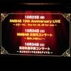 【開催決定】NMB48 10th Anniversary LIVE