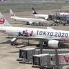 Tokyo2020、オリンピックのボランティアを辞退しました。