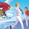 劇場版『KING OF PRISM -PRIDE the HERO-』感想
