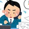 仕事が遅い人、その原因と対策