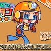 Switch『おしゃべり!パズル チガタン みんなで間違い探し』が12月17日発売決定!価格は700円!