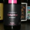 『高千代』新潟のお酒のイメージを覆す、豊かな旨口の酒造り。
