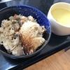 【鳥釜飯】冷えたのが美味い!