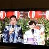 テレビ東京の隅田川花火大会特番が始まりました!
