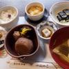 丸山公園近く【いもぼう平野家】 本家と本店 京料理いもぼうをいただく