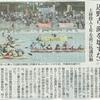 安和桟橋集中行動が東京新聞に取り上げられました