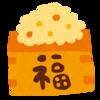 第5回☆Kusatsu iPadを楽しむ会☆を開催しました🎵