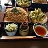 長野県上田市の しんりん で絶品の山菜の天ぷらと蕎麦を食べた