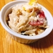 里芋とツナマヨサラダの作り方!簡単に作れて高血圧予防!