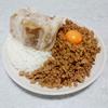 【立川マシマシ】 マシライスのレシピが公開されたので作ってみたらウマすぎw