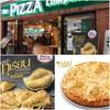 人生初、ドリアンピザは濃厚で芳醇な味わい!(モーントーン・ドリアン・ピザ)