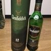 素敵パッケージ Glenfiddich 12年