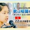 『明日朝8時~NHK長崎  盲目の少女追ったドキュメンタリー』