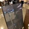 羽田空港国際線 ANAスイートラウンジ DINING h写真付メニュー(2017年12月)