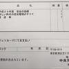 第45回 労働安全コンサルタント試験(H29)④