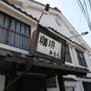 松本(信州)街歩き#4(珈琲まるも)