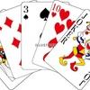 「遊びのつもりが賭け事に発展する恐れ」