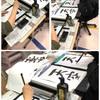 書道師範の指導 高校生の書道教室