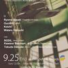 (Event) 9-25 (Fri.) Equalize at Compufunk Records, Osaka [Techno, Deep Tech, Minimal Night]