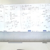 数理マジック,音声解析(4年ゼミ)