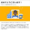 Google Adsenseの審査を6記事で通過!経緯を紹介するよ!