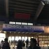 モーニング娘。'16 武道館LIVEで新メンバーお披露目!見てきたゾイ(」・ω・)」ホイ