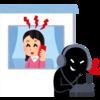 自分の家に盗聴器がつけられているんじゃないかと突然不安になる経験、みなさんありませんか?