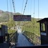 揺れる揺れる谷瀬の吊り橋!